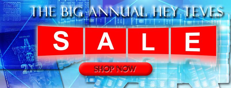 my sale