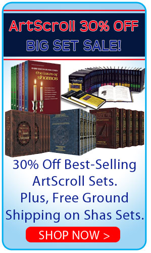 ArtScroll Big Set Sale