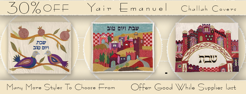 Challah Covers Sale