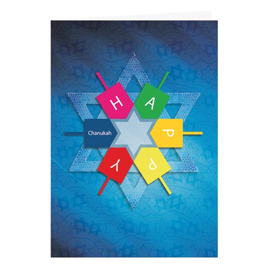 Happy chanukah greeting cards 5 pack m4hsunfo