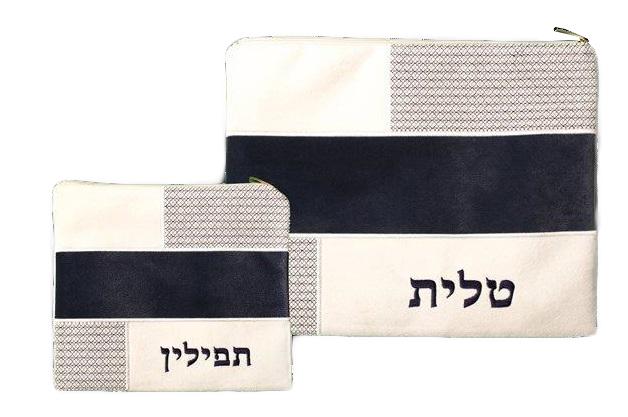 Tri Color Suede Tallit Tefillin Bag