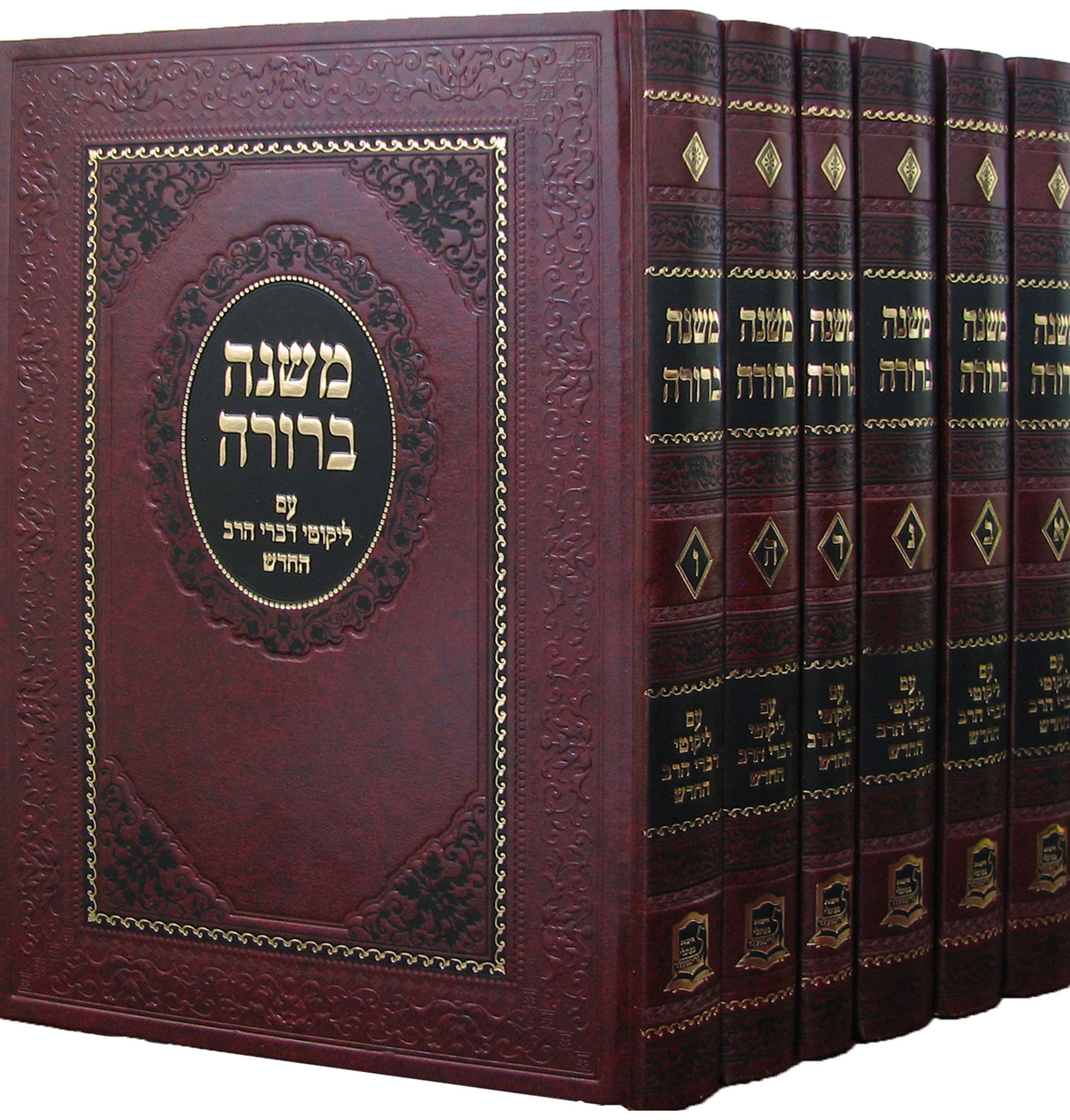 map of nys with Mishnah Berurah Im Likutei Divrei Harav 6 Volume Set 122583 on 44219 besides Parking And Around Empire State Plaza in addition Congregation together with Radon By County together with Travel Guide.