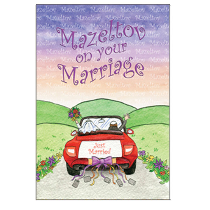 Tov on your marriage greeting card and envelope mazel tov on your marriage greeting card and envelope m4hsunfo