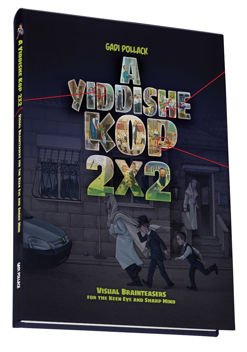 A Yiddishe Kop 2x2 : Visual Brainteasers for the Keen Eye and Sharp Mind