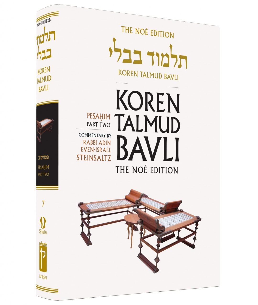 Talmud, Jerusalem