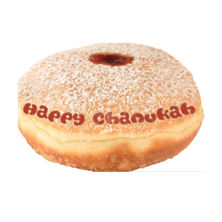 doughnuts s mores doughnuts jewish hanukkah doughnuts recipes dishmaps ...
