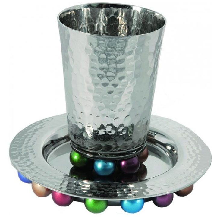 Yair Emanuel Hammered Aluminum Beaded Kiddush Cup and Plate