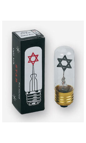 Memorial Electric Lamp Replacement Bulb