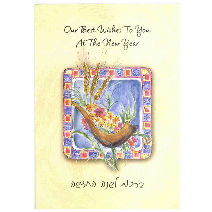 Best wishes to you jewish new year greeting card and envelope our best wishes to you jewish new year greeting card and envelope m4hsunfo