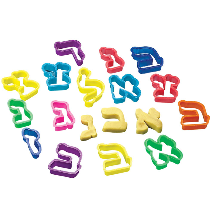 alef bet plastic cookie cutters in plastic tub includes all 27 letters