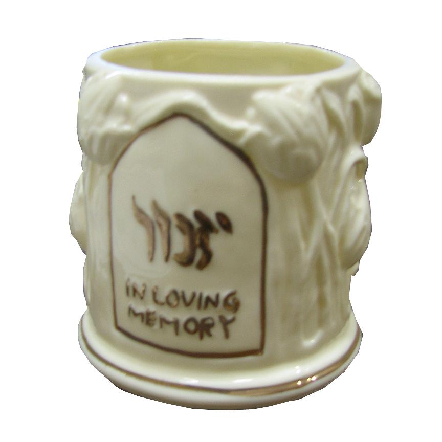 Ivory And Gold Floral Ceramic Memorial Yahrzeit Candle Holder - Ceramic memorial photos