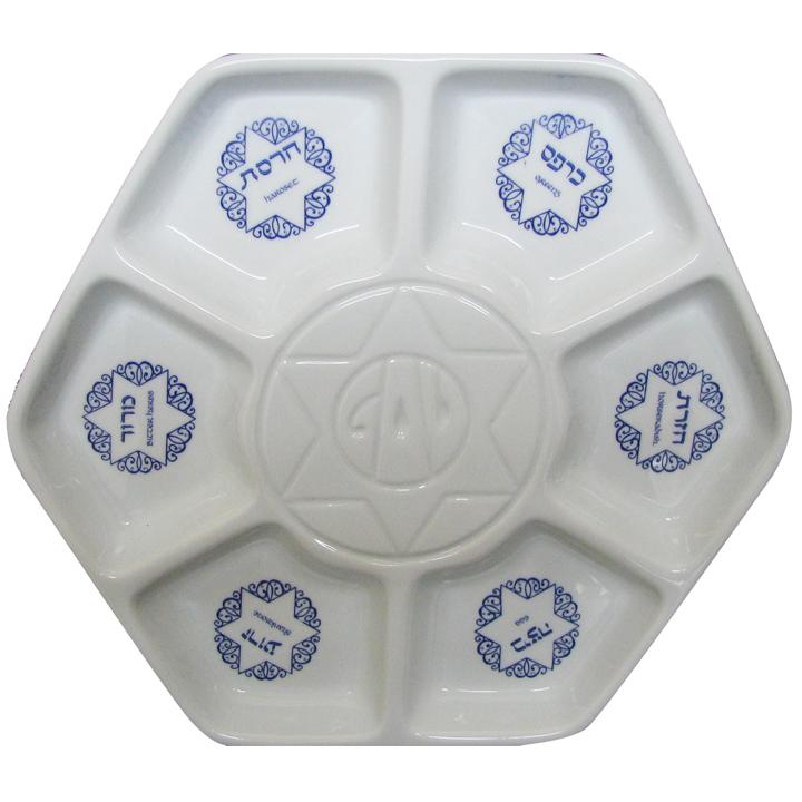 Traditional Hexagon Ceramic Passover Seder Plate  sc 1 th 225 & Hexagon Ceramic Passover Seder Plate