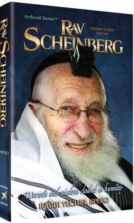 Scheinberg