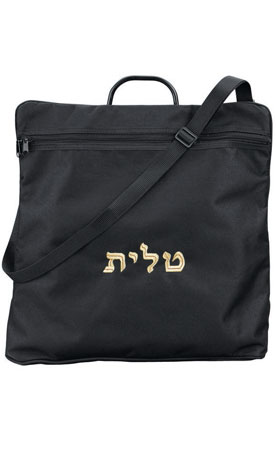 Take Me Along Canvas Tallit Bag With Carry Handle And Strap