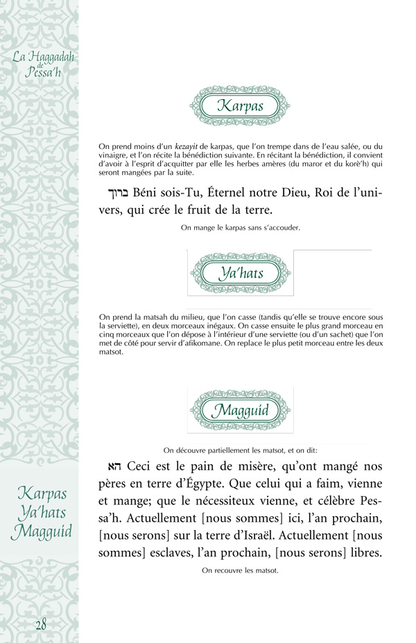 Annotated Haggadah For Pesach Hebrew - French