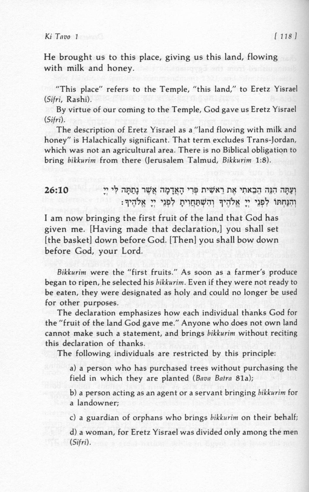 Torah Anthology - Nach - Tehillim (Psalms) Vol  2 (33-61)