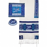 Embroidered Raw Silk Tallit Set Pomegranates Design in Blue