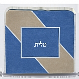 Suede Feel Tallit / Tefillin Bag
