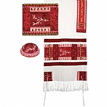 Embroidered Raw Silk Tallit Set Pomegranates Design in Maroon