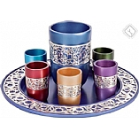 Kiddush Wine Set with Tray / Anodized Aluminum Multicolor with Silver Lace
