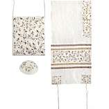 Embroidered Raw Silk Tallit Set Pomegranates in Gold and Silver