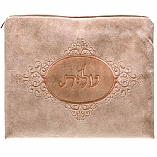 Suede Feel Emblem Design Print Tallit / Tefillin Bag in Two Tone Camel Colors