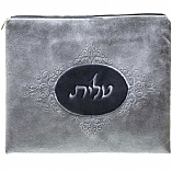 Suede Feel Emblem Design Print Tallit / Tefillin Bag in Light Grey Tones