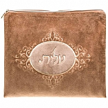 Suede Feel Emblem Design Print Tallit / Tefillin Bag in Camel Color