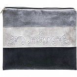 Suede Feel Tri Color Design Print Tallit / Tefillin Bag in Grey Shades