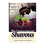 The Commentators' Shavuos