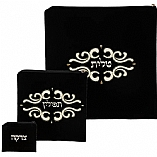 Squiggle Design Black Suede Tallit / Tefillin Bag in Ivory Stitching