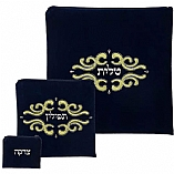 Squiggle Design Navy Suede Tallit / Tefillin Bag in Green Stitching
