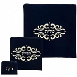 Squiggle Design Navy Suede Tallit / Tefillin Bag in Ivory Stitching