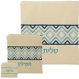 Diamond Design Off White Suede Tallit / Tefillin Bag in Blue Stitching