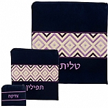 Diamond Design Navy Suede Tallit / Tefillin Bag in Purple Stitching