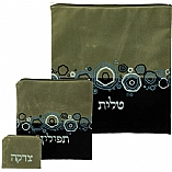 Circles Design Black & Green Suede Tallit / Tefillin Bag in Blue Stitching