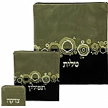 Circles Design Black & Green Suede Tallit / Tefillin Bag in Green Stitching