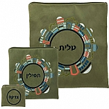 Jerusalem Design Green Suede Tallit / Tefillin Bag in Multicolor Stitching