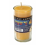 2 Day Beeswax Yahrzeit Memorial Candle in Glass Cup