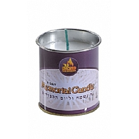 1 Day White Yahrzeit Memorial Candle in Tin Cup