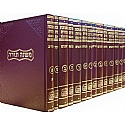 Mishneh Torah Rambam Frankel Edition 15 Volume Set / Medium Size