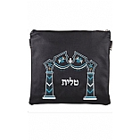 Embroidered Arch Silver Grey Threading Tallit / Tefillin Bag on Black Leather