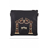 Embroidered Arch Yellow Gold Threading Tallit / Tefillin Bag on Black Leather