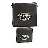Embroidered Circular Frame Metallic Threading Tallit / Tefillin Bag on Black Leather