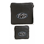 Embroidered Circular Frame Silver Grey Threading Tallit / Tefillin Bag on Black Leather