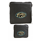 Embroidered Circular Frame Yellow Gold Threading Tallit / Tefillin Bag on Black Leather