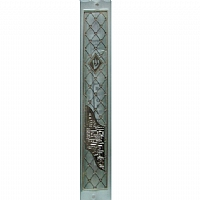 Glass Mezuzah Holder with Silver Jerusalem Plaque