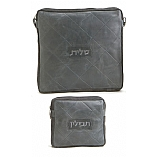 Embossed Quilted Design Tallit / Tefillin Bag on Grey Leather