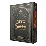 ArtScroll Pulpit & Large Type Size Hebrew / English Siddur - Wasserman Edition (Newly Revised & Expanded)