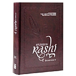 Studies in Rashi - Shemot